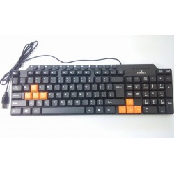 Tastatura Multimedia USB Elworld